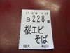 Dscf5941_2