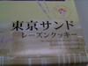 20071109_01