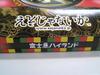 20071127_02