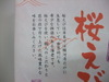 20090603_01