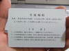 Dscf4680