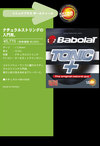 Tonicplusball_0609